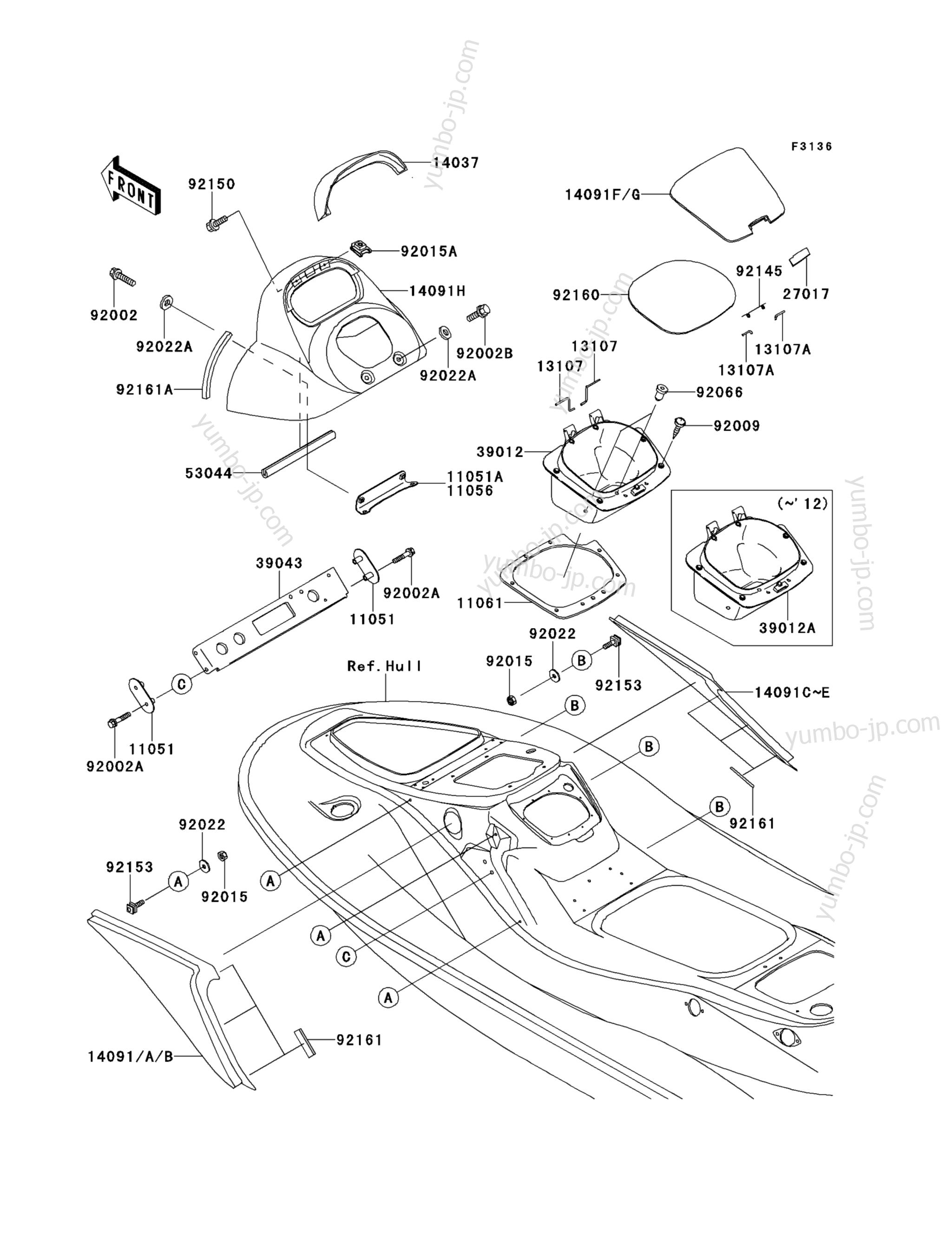 Hull Middle Fittings(ABF∼AEF) для гидроцикла KAWASAKI JET SKI STX-15F (JT1500ADF) 2013 г.
