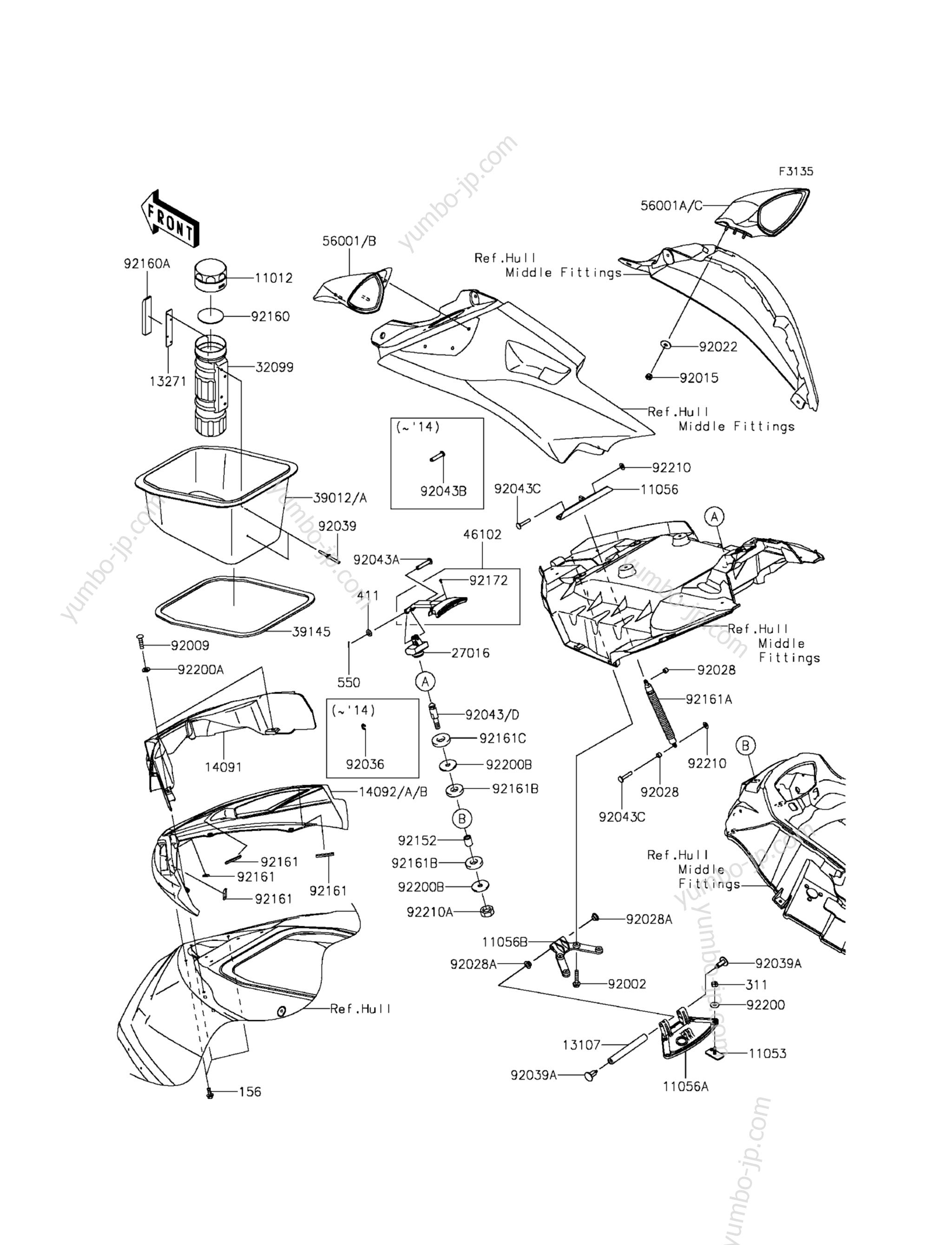 Hull Front Fittings для гидроцикла KAWASAKI JET SKI ULTRA LX (JT1500KFF) 2015 г.
