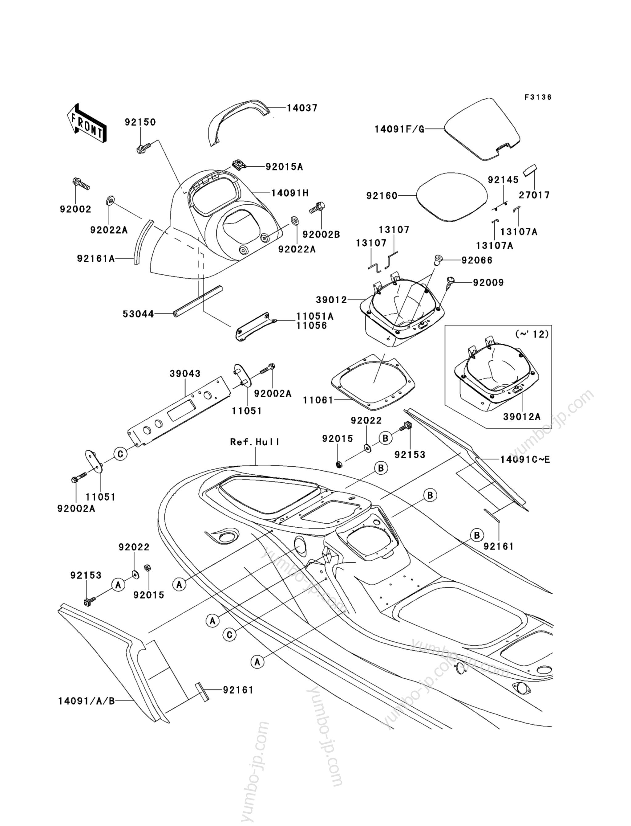 Hull Middle Fittings для гидроциклов KAWASAKI JET SKI STX-15F (JT1500ADF) 2013 г.