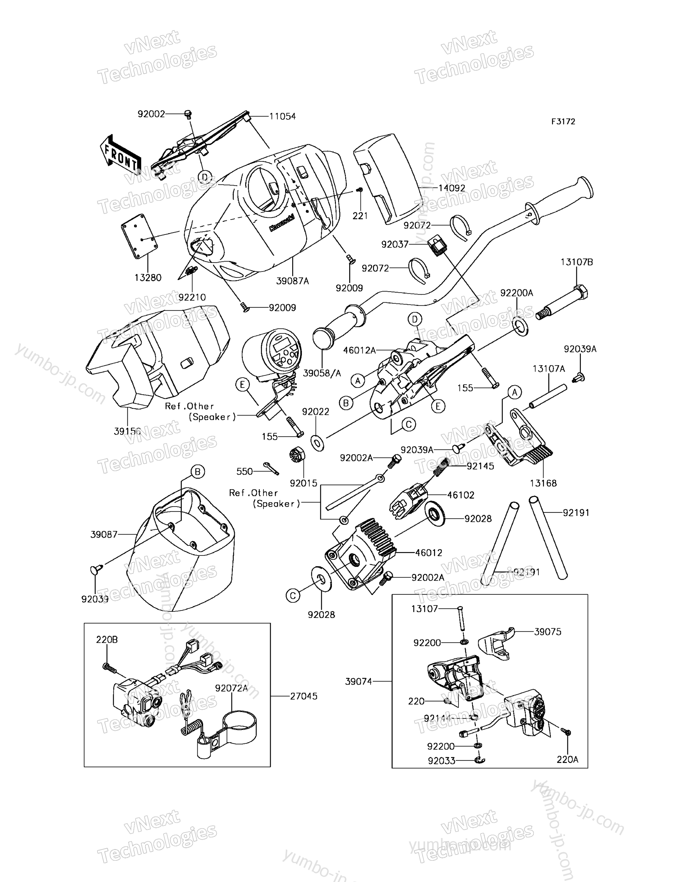 Румпель (рукоятка управления) для гидроцикла KAWASAKI JET SKI ULTRA 310LX (JT1500MEF) 2014 г.