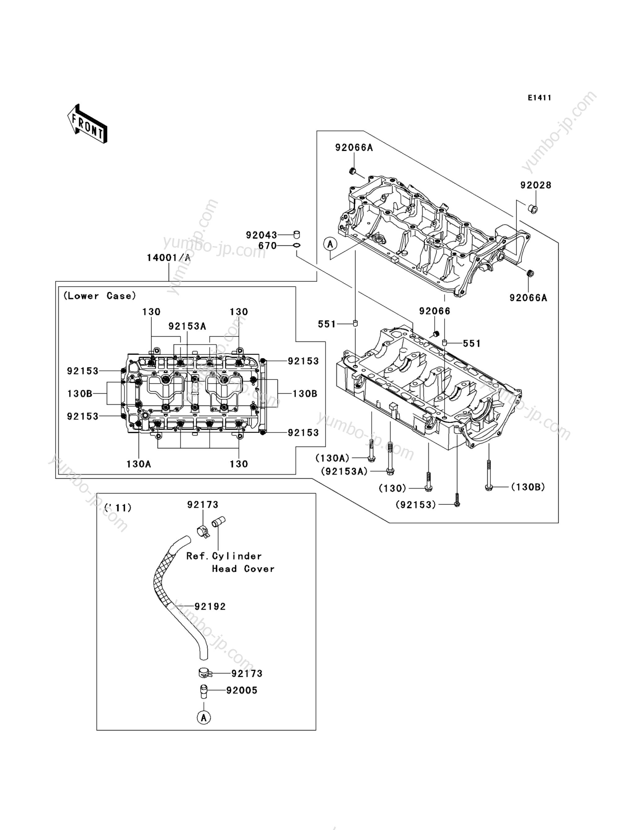 Крышка картера для гидроциклов KAWASAKI JET SKI STX-15F (JT1500ADF) 2013 г.