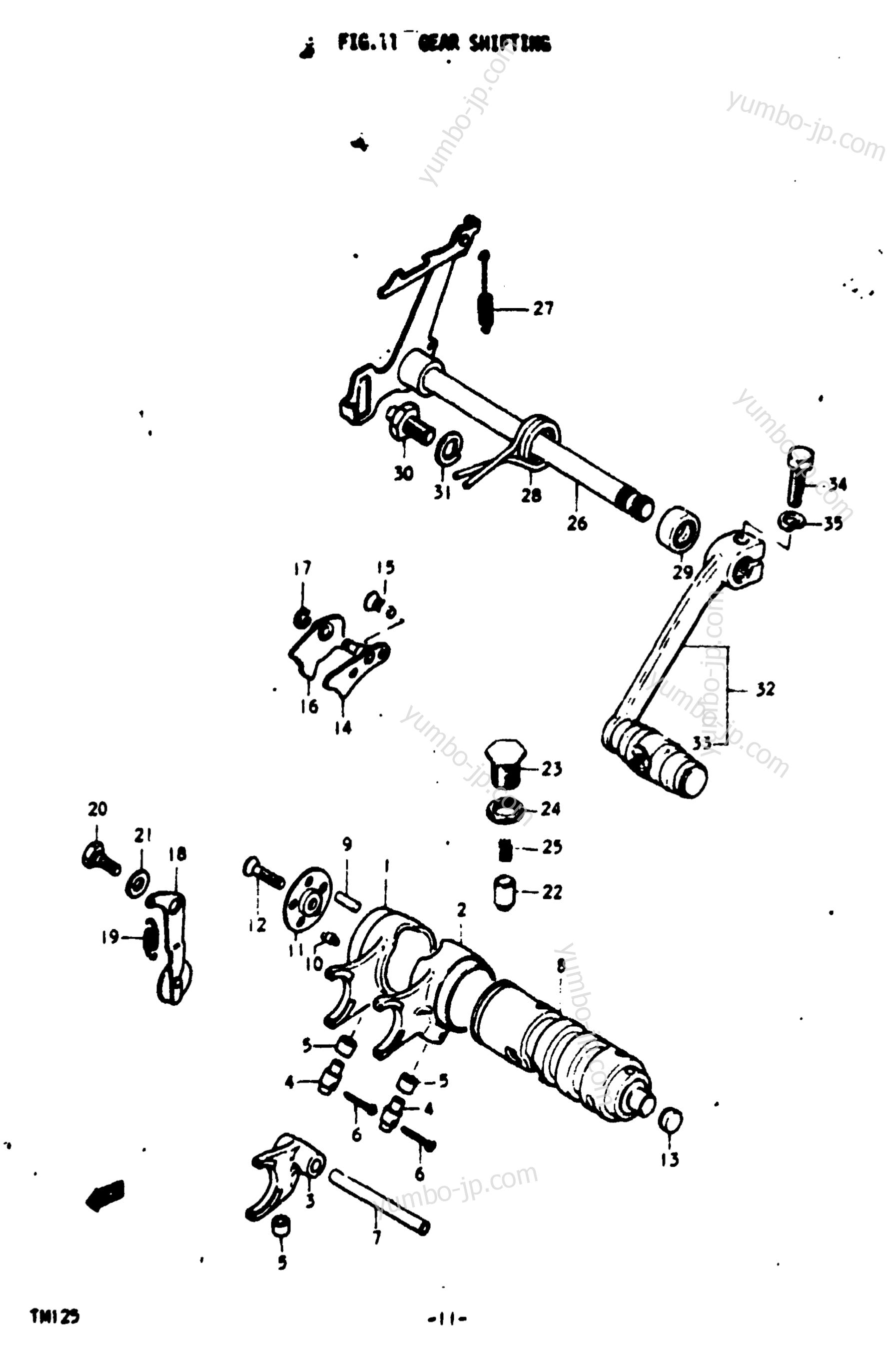 """Silvolite .020/"""" Hypereutectic  Piston//Ring Kit RIngs 1996-2006 4.0L Jeep YJ TJ"""