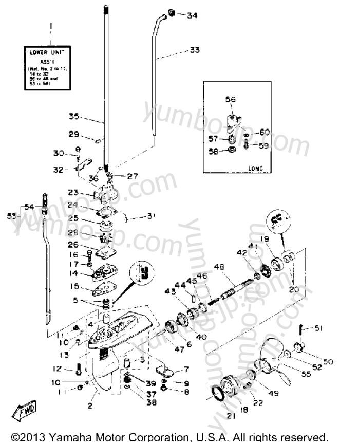 Лодочный мотор хонда 50 схема редуктора