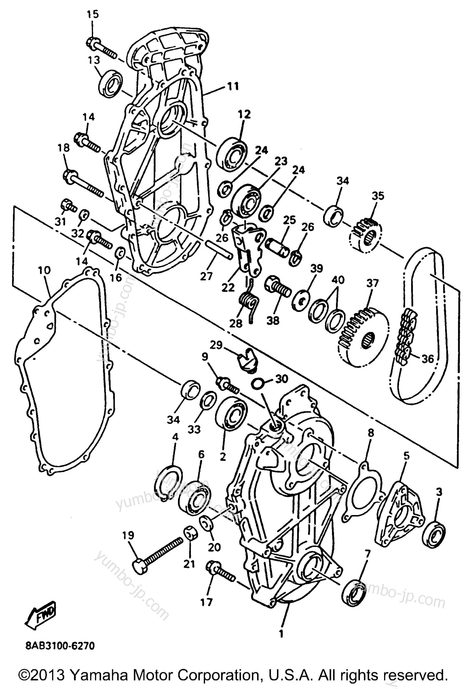 Track Drive 2 Yamaha Vmax 600 Xt Proaction Plus Engine Diagram